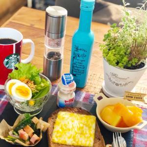 自分メンテの日の朝食