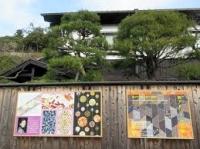 北鎌倉の林アメリー作品展
