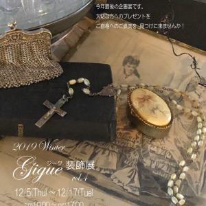 gigue装飾展は9-10-11 お休みです!そして10日は京都にイベント出店