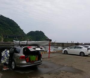 西伊豆温泉サークル