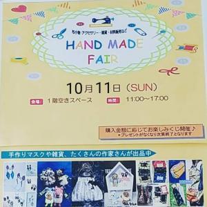10月11日の毎月恒例の移動販売会のお知らせ☆