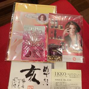 IKKOさん糸魚川どんだけレポ☆