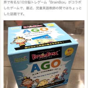 英語のカードゲーム、ボードゲームのおススメ☆