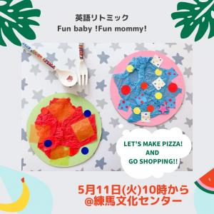 【募集開始】5/11(火)英語リトミックはレッツゴーショッピング☆○○を作るよ~!