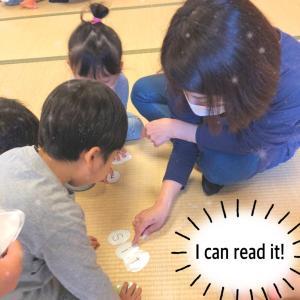 【開催レポ】ぼく英語読めるよ!@幼稚園児クラスでイースターレッスン