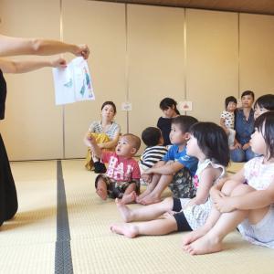 【募集開始!】8/28夏のONE DAY LESSON!で英語耳を育てよう☆