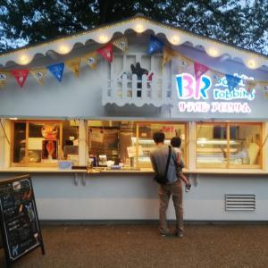 サーティワン アイスクリーム リサとガスパールタウン店