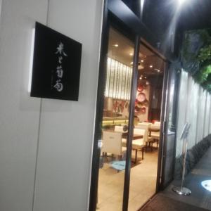 親びん海デビューの旅♪変なホテルの信じられない朝食ビュッフェ(T_T)