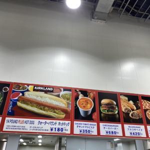 【コストコの新メニュー!チキントマトビスクが美味しすぎた♡♡♡】
