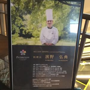 【☆軽井沢旅行☆念願の!?Primroseでいただく朝食ビュッフェ♪】