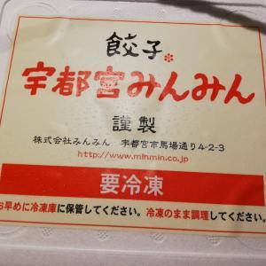 【餃子✿宇都宮みんみん】