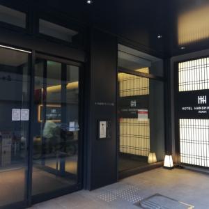 【☆ANAで大阪へ☆いつもこのホテルにしたい!!!!!ホテル阪神アネックス♪