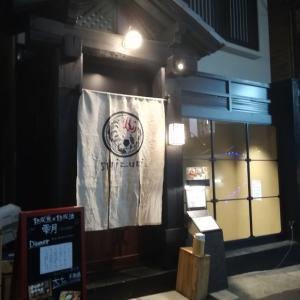 江戸前熟成魚割烹 雫月!