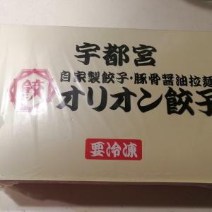 【宇都宮産!オリオン餃子の餃子♪】