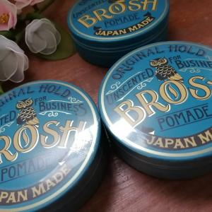 【BROSHのPOMADEでセット♪】