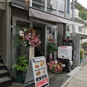 【アイランドプレートランチ今泉店♪】