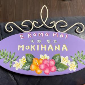 素敵なハワイアンのプレート^ ^r