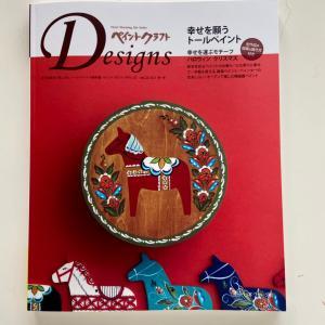 ペイントクラフトデザインズVol.22発売とお料理教室♡