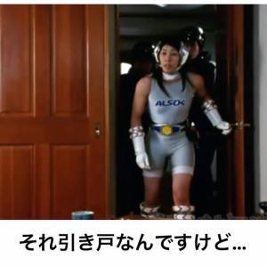吉田沙保里伝説