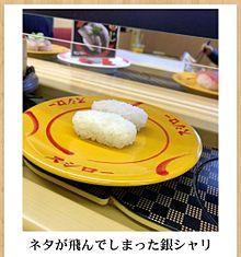 ラーメン食いねえ 寿司食いねえ