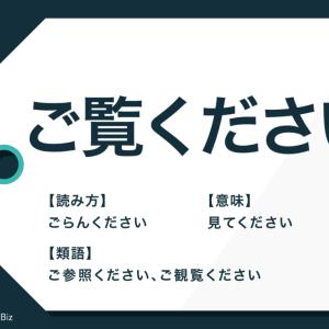 菊リン劇場 10.16