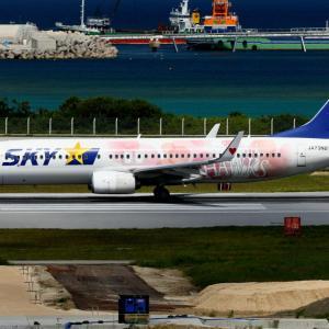 SKY 2代目タカガールジェット