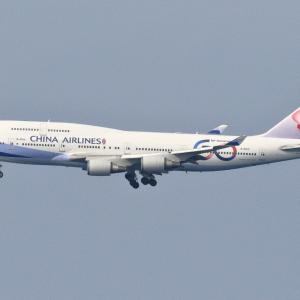 CAL B747-400 設立60周年記念塗装機