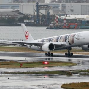 2019年11月羽田遠征 その10 JAL 20th ARASHI THANKS JETのランディング