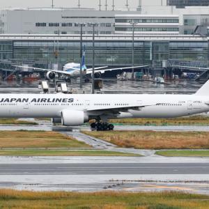 2019年11月羽田遠征 その13 タキシング中の飛行機たち(4)