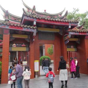 2019年年末家族で台湾旅行 その5 行天宮