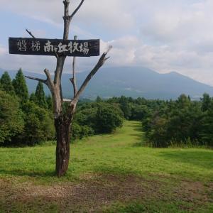 会津旅行(その1)