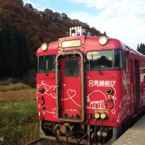紅葉の旅 ふたつ