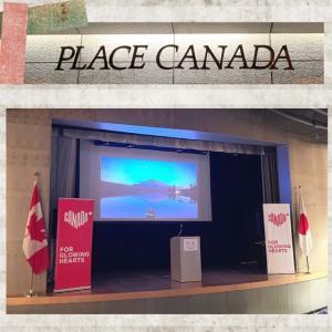 """カナダ観光局新ブランド """"For Glowing Hearts"""" イベント 参加してきました"""