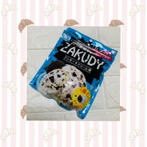 サクマ製菓の 面白い食感 ZAKUDY 甘さに癒される