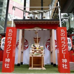 ラグビー神社が釜石に!