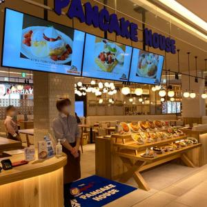 オリジナルパンケーキハウス@有明ガーデン