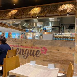 新規オープンしたハワイアンなお店「Merengue(メレンゲ)」