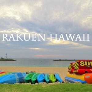 2019・7 沖縄子連れ旅行・2日目【シェラトン沖縄サンマリーナで朝食ブッフェ】