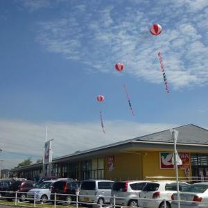 6年前。。。スーパー再開!!The supermarket's back!!