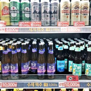 パケ買いした韓国産クラフトビール*emart everyday★ソウル戦利品