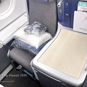 ANA/NH184・ホノルル線A380ビジネスクラス搭乗レポ~機内アメニティと機内プログラム編~