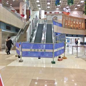 KOREAN AIRの最終便で金浦から出国♪