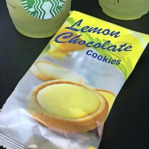 ずーっと気になってたスタバのレモンチョコレートクッキー