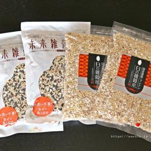 こんなのあるんだ♪白い雑穀米を買ってみた話。
