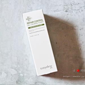 美容皮膚科からも当日から使用OK!と太鼓判のEasydew EXの化粧水♪