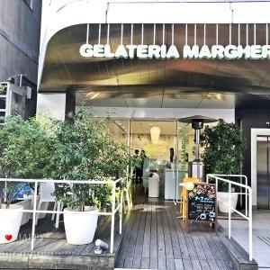 ミラノ発のおいしすぎるジェラート『GELATERIA MARGHERA』
