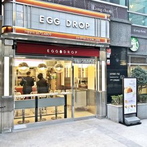 朝からバスで東大門へ♪、、の前に気になるエッグドロップ新規店チェック