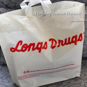 日用雑貨とコーヒー豆*Longs Drugs★ハワイ戦利品