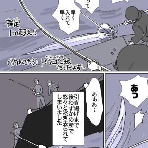 適当釣り漫画 - パコ魚「逃した魚は大きい、そして釣った魚は…」
