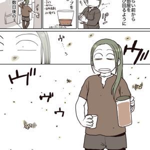 適当絵日記漫画 - パコ家「ひえぇ~~!コバエ大発生!」※虫注意